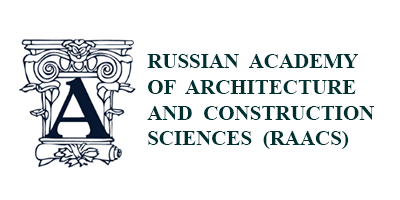 Russian Academy of Architecture and Construction Sciences